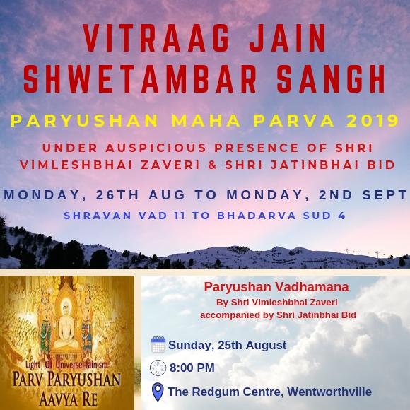 Paryushan Maha Parva 2019 - Vadhamana