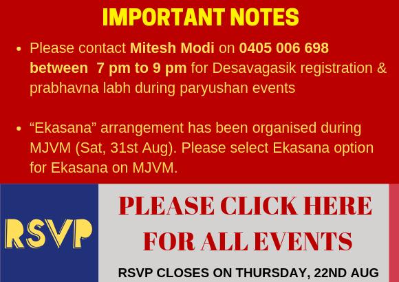 Paryushan Maha Parva 2019 - RSVP